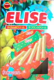 エリーゼ さくらんぼクリーム、ラ・フランスクリーム