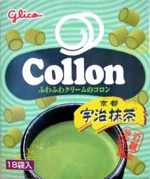 コロン 宇治抹茶