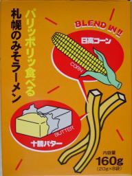 ベビースター 十勝のバターと日高のコーンが入っている『札幌のみそラーメン』_