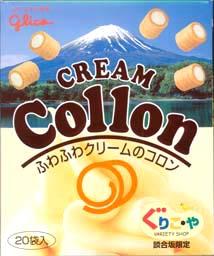 コロン ふわふわクリーム_