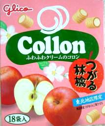 コロン つがる林檎