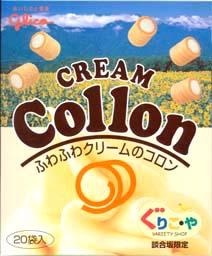 コロン ふわふわクリーム