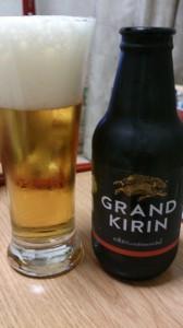GRAND2