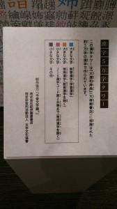 漢字タワー1