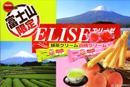 エリーゼ 緑茶クリーム、白桃クリーム_
