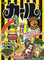 カール 阪神タイガース