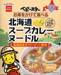 ベビースター お湯をかけて食べる『北海道スープカレーヌードル』