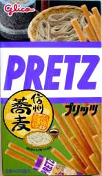 プリッツ 信州蕎麦
