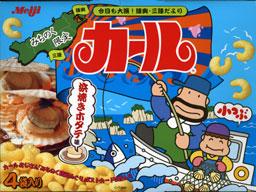 カール 浜焼きホタテ味_