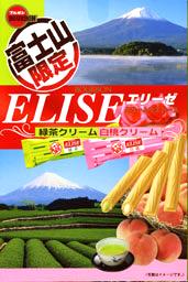 エリーゼ 緑茶クリーム、白桃クリーム