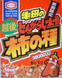 柿の種 とんがらし味噌
