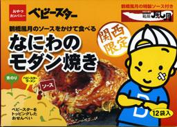 ベビースター 鶴橋風月のソースをかけて食べる『なにわのモダン焼き』