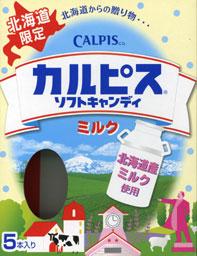 カルピス [ミルク]