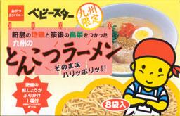 ベビースター 桜島の地鳥と筑後の高菜をつかった『九州のとんこつラーメン』_