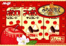 アポロチョコレート [りんご味]