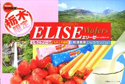 エリーゼ いちごクリーム、那須高原ミルククリーム_