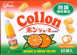 コロン オレンジ&みかん_