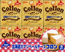 コロン カマンベールチーズ