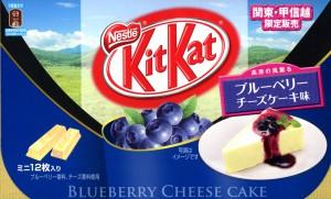 キットカット ブルベリーチーズケーキ味