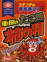柿の種 たこ焼