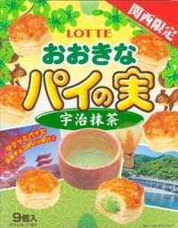 パイの実 宇治抹茶