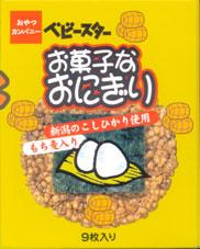 ベビースター 新潟のこしひかり使用、もち麦入り『お菓子なおにぎり』_