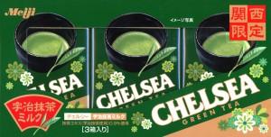 チェルシー 宇治抹茶ミルク