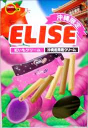エリーゼ 紅いもクリーム、沖縄産黒糖クリーム