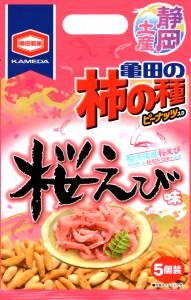 柿の種 桜えび味