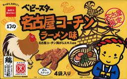 ベビースター 名古屋コーチン鶏ガラエキス使用『名古屋コーチンラーメン』
