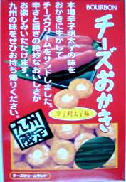 チーズおかき 辛子明太子味