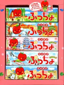 ぷっちょ 信州りんご