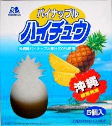 ハイチュウ パイナップル