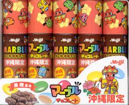 マーブルチョコレート 黒糖