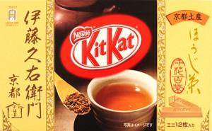 キットカット ほうじ茶
