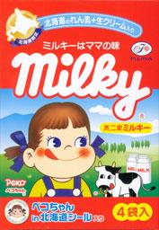ミルキー れん乳+生クリーム
