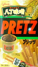 プリッツ 八丁味噌