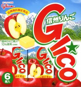 グリコ 信州りんご