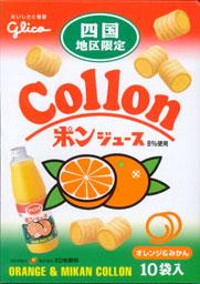 コロン オレンジ&みかん