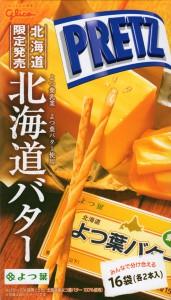 プリッツ 北海道バター