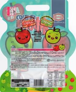 柿の種 赤りんご風味・青りんご風味