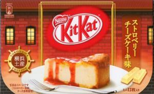 キットカット ストロベリーチーズケーキ味
