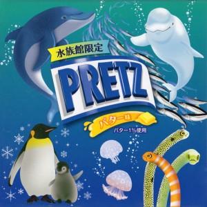 プリッツ 水族館3