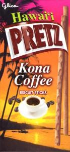 プリッツ コナ・コーヒー